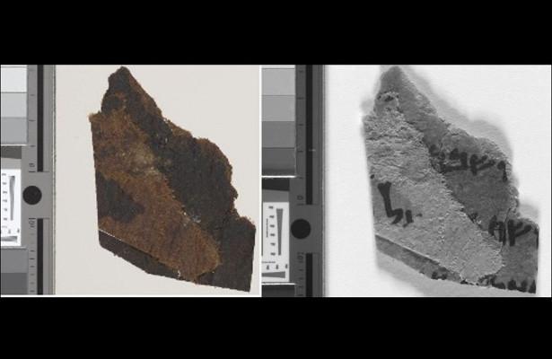 Скрытый текст найден насвитках Мертвого моря